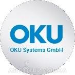 Пневмооборудование OKU GmbH