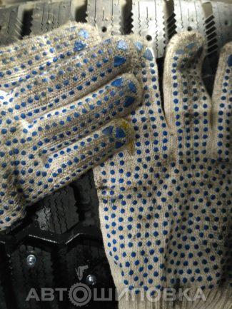 Чёрные перчатки после ошиповки шин