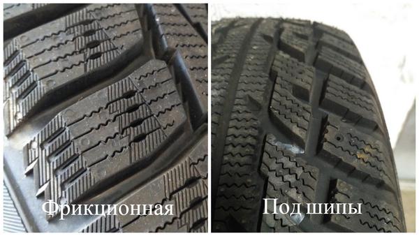 Пример протектора нешипованных колес и колес под ошиповку